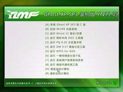 <b><font color='#006600'>雨林木风 Ghost XP SP3 装机版 YN2011.05</font></b>