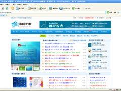 腾讯TT浏览器 4.8(1000) 简体中文绿色免费版
