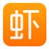 虾米专辑下载器 V1.0.2 绿色版