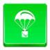 屏幕亮度系列软件 V1.0 绿色版