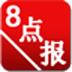 http://img3.xitongzhijia.net/150317/58-15031G14TR25.jpg