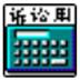 ˾�������� V16 ��ɫ��