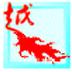 http://img4.xitongzhijia.net/150414/52-15041416094aT.jpg