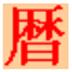 http://img3.xitongzhijia.net/150514/52-150514163404619.jpg