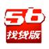物流QQ货车帮 V5.2