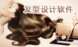 颜值不够,发型来凑!—发型设计w88live