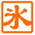 http://img3.xitongzhijia.net/150803/68-150P3105U4553.jpg