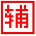http://img1.xitongzhijia.net/150921/70-150921102P2J0.jpg