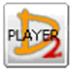 D-Player(街舞) v2.0 多国语言版