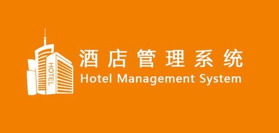 酒店管理腾博会官网