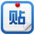 百度贴吧推广大师 V1.8.7.12 绿色版