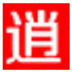 逍遥造梦西游4修改器 V2.1 绿色版
