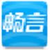 畅言智慧课堂 V4.2.8.1