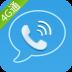 4G通网络电话 v2.0.1
