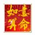 http://img4.xitongzhijia.net/160202/56-160202145602608.jpg