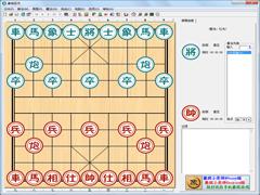 象棋巫师 V5.52.0.0