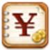 金蝶随手记 V2.7.1