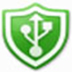 超級U盤加密器 V2.20 綠色版