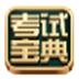http://img4.xitongzhijia.net/160701/53-160F1160Qb28.jpg