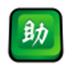 阿里先鋒 V5.10.29.0 專業版