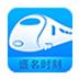 盛名列车时刻表 V3.16(2018.04.10)