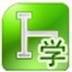 广联达土建算量软件 V10.1.0.529