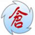 仓颉输入法 V2012 中英文安装版