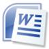 Word2007 官方免费完整版