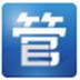 网店管家 V3.1 大众版