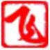 飞鸽传书2007 V1.0 绿色版