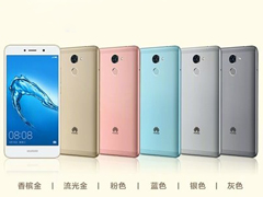 1499元起!华为畅享7 Plus手机今日发布