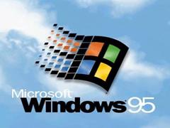 难以置信!美国五角大楼中的电脑系统竟还停留在Win95/98