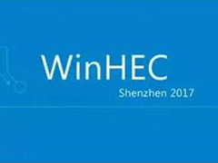 微软:5月18日在深圳召开WinHEC技术大会