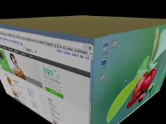 Ubuntu 3D桌面特效怎么设置?