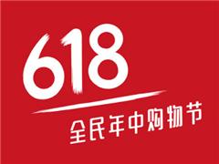 京东部分商家退出618:违反承诺需补差价
