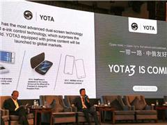 俄罗斯双屏手机YotaPhone3配置曝光:骁龙625+4GB内存