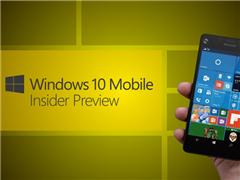 微软慢速更新推送Win10 Mobile Build 15223预览版
