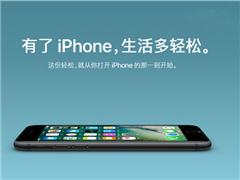 乔布斯开发iPhone竟然是因为这个?