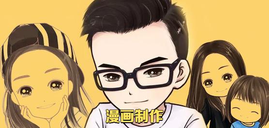 暴走漫画制作器免费下载_漫画制作合集
