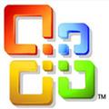 Microsoft Office 2003 中文完整版(附Office2003序列号)