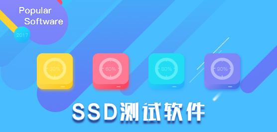 Intel固态硬盘工具下载_Intel SSD Toolbox(固态