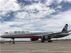 顺丰又买下一架飞机:第40架、总数量全中国第一
