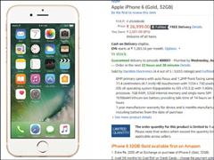 """iPhone7太贵了?外媒:苹果印度被迫推出""""土豪金""""版iPhone6"""