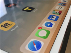 iOS11 Beta7加入新特性:支持双手操作移动图标