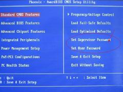 了解电脑中的十二种常用密码破解法 不怕忘了密码