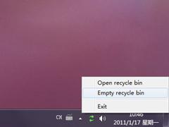 在任务栏通知区操作Windows7的回收站