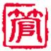 http://img4.xitongzhijia.net/170911/66-1F911143205245.jpg