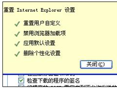 XP腾博会官网IE浏览器打不开网页怎么办?