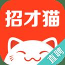 招才猫直聘 v3.18.1