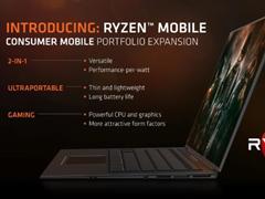 2018年年初!猫头鹰CEO曝光AMD第八代桌面APU发布时间